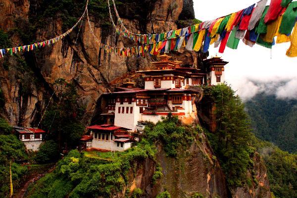 sfs bhutan