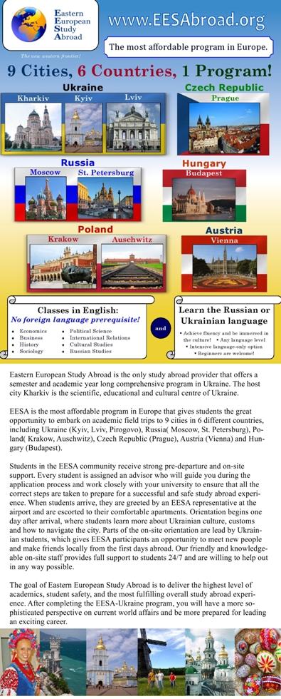 EESA Banner 2013