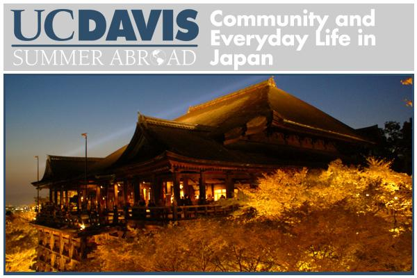 Community and Everyday Life in Japan