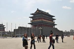 Beijing Tianenmen Square