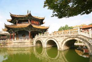 Kunming Summer